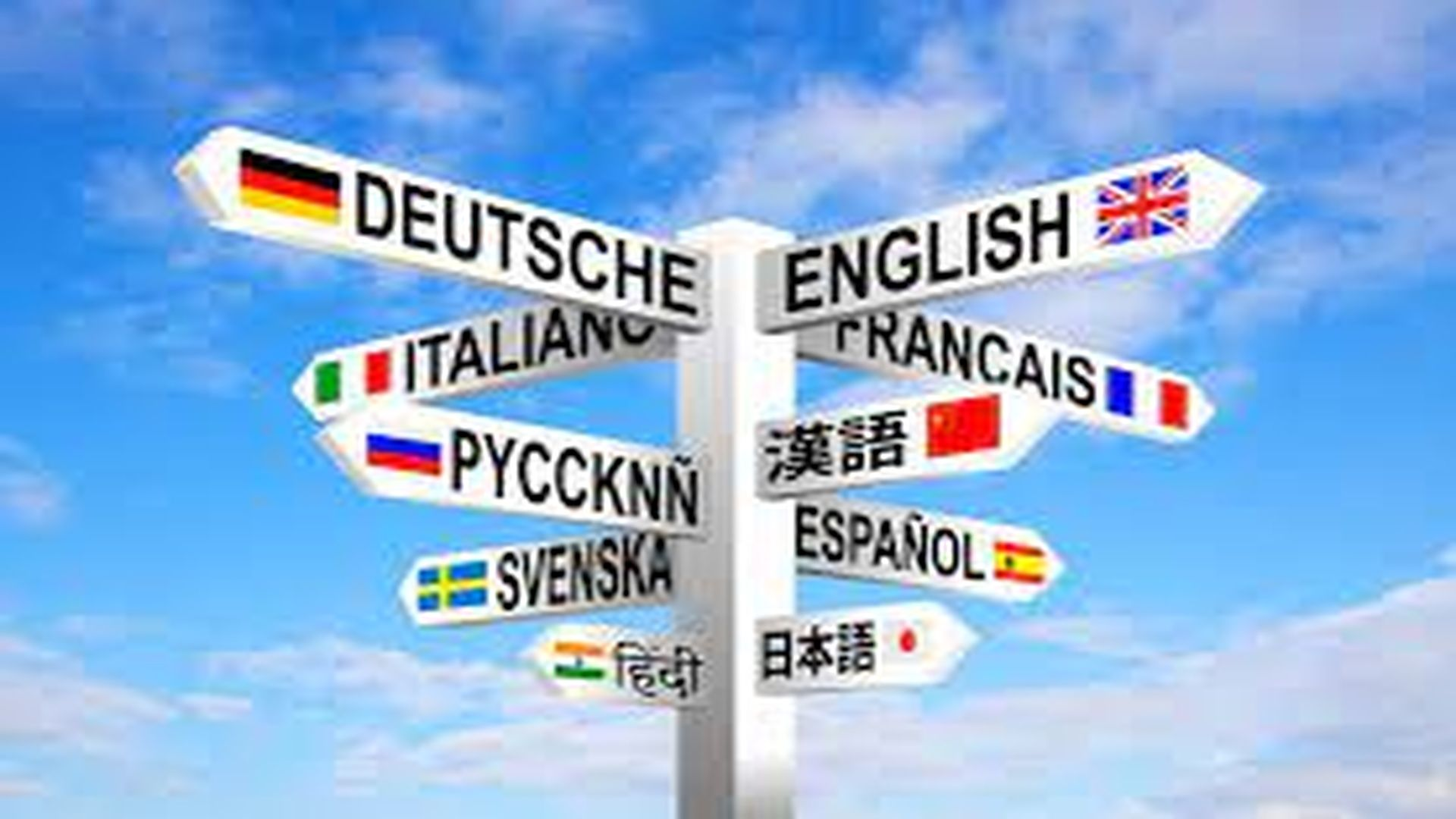 Nyelvstúdió német nyelvű újdonságai